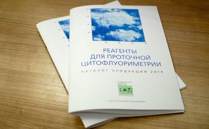 Цифровая печать каталогов