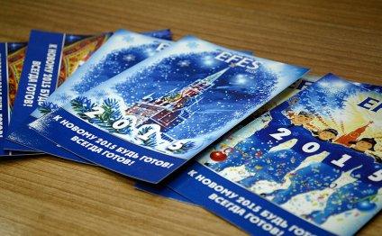 Цифровая печать новогодних