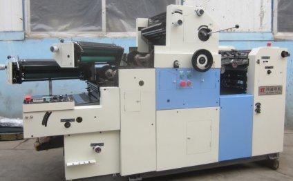 Офсетная печать оборудование