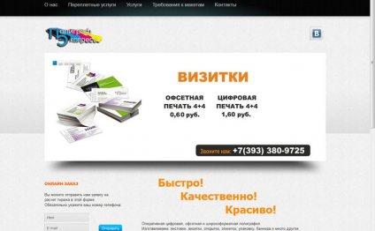 Http://poligraf-express.ru