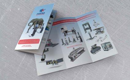 Дизайн и печать буклетов в