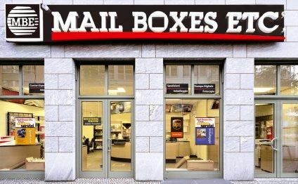MailBoxesEtc, экспресс-почта
