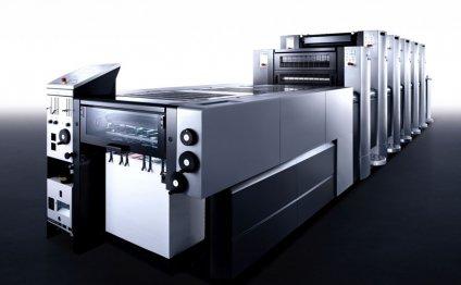 Оборудование. Печатная машина