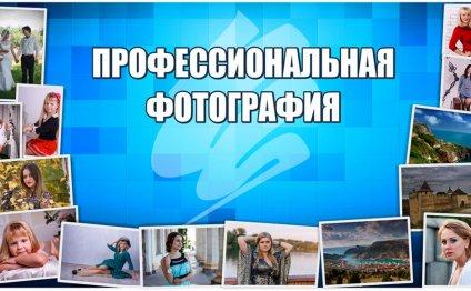 Полиграфия Севастополь, Крым