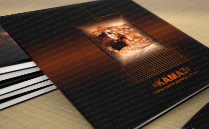 Буклет, брошюра для