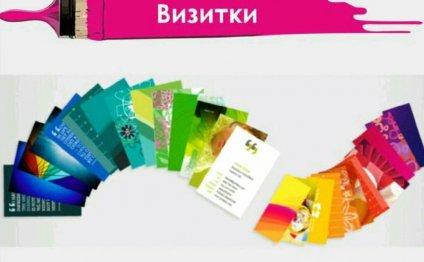 Реклама, дизайн, полиграфия