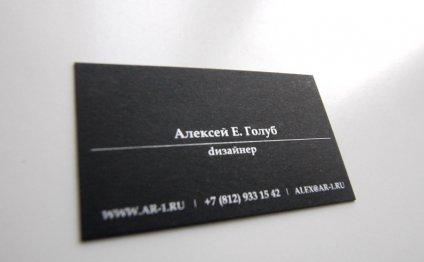 Шелкография на визитках