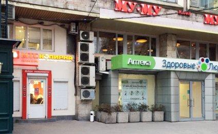 Типография у метро Смоленская