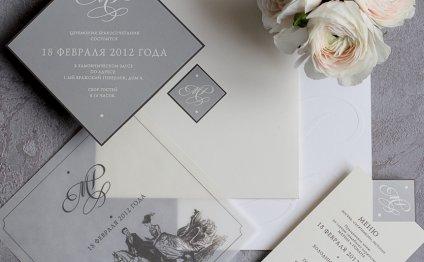 2. Полиграфия для свадьбы