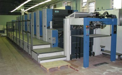 Офсетная печатная машина KBA