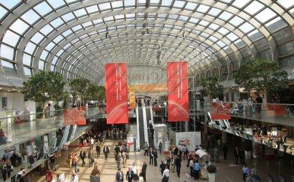 Выставочный центр Messe