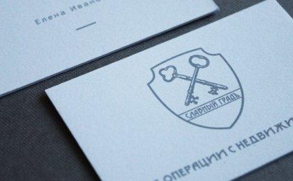 Визитки шелкография, визитки