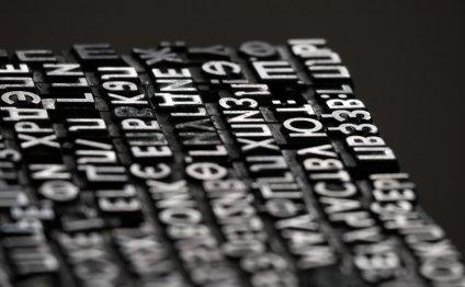 Вторая городская типография в