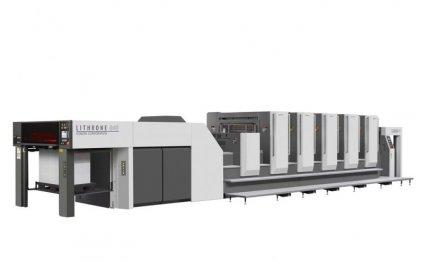 офсетные печатные машины
